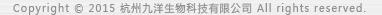 Copyright (C)  JoyingBio Corporation. GPK捕鱼大亨.